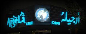 Argela Cafe