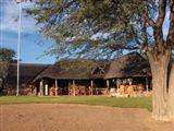 Central Region Safari