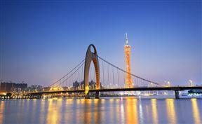 Guangzhou Accommodation