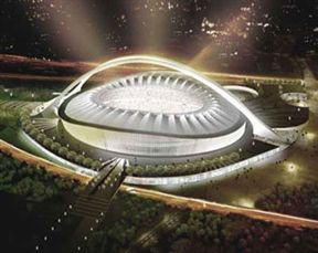 Moses Mabhida Stadium