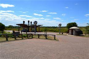 Kruger National Park entrance