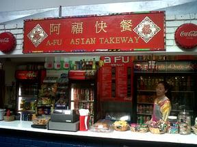 A Fu Asian Take-Away