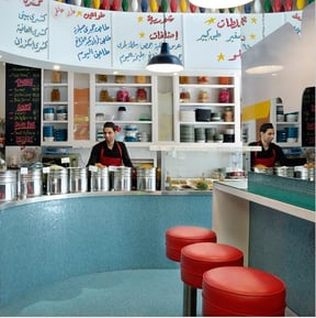 Cairo Kitchen