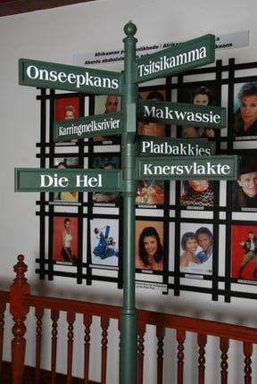 Paarl Taal Museum